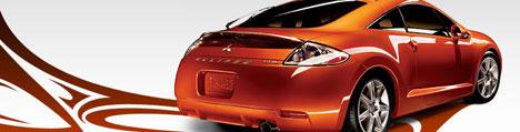 2006 Mitsubishi Eclipse cool picture