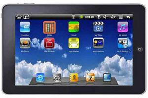 cheapest tablet